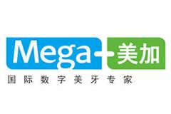 Mega 美加